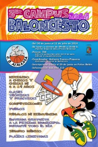 Cartel Campus Baloncesto 2014