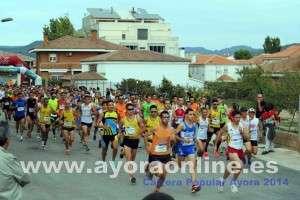 Imágen: www.ayoraonline.es