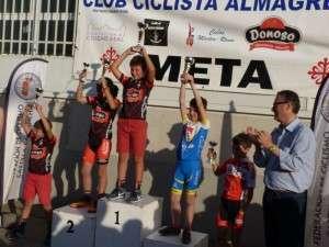 Ciclismo escolar-1150125
