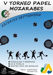 cartel-v-torneo-comparsa-mozarabes